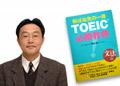 book-c